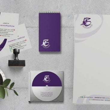 Branding, Graphic Design, Logo Design,