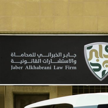 Jaber Law Firm