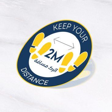 Keep Distance Sticker